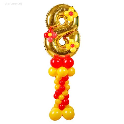 Стойка Цифра 8 Красный и Желтый на подставке
