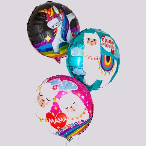Связка из 3 круглых шаров Мама Лама и Пони
