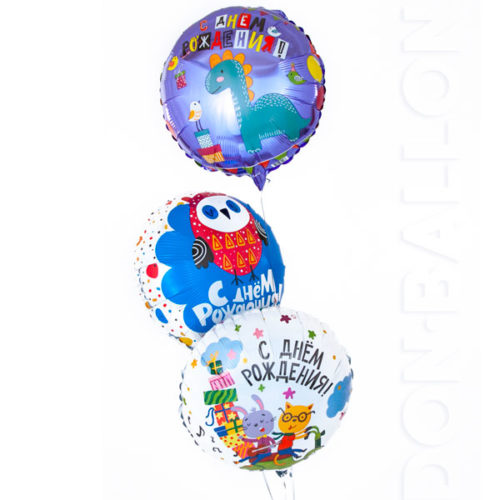 Связка из 3 круглых шаров С ДР Забавные