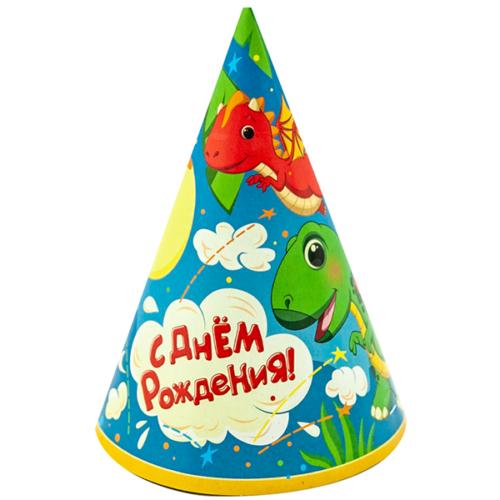 Колпаки С Днем Рождения Динозаврики 6 штук
