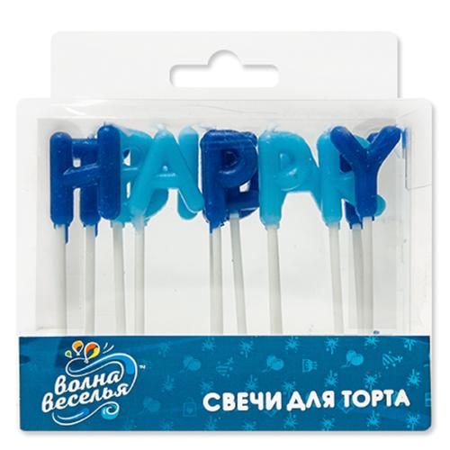 Свечи-буквы С Днем Рождения Синий 4 см