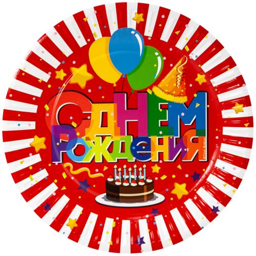 Тарелка 23 см С Днем Рождения Торт и шарики Красный Белый 6 штук