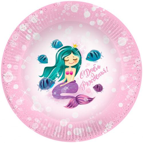 Тарелки 18 см С Днем Рождения принцесса Русалочка 6 штук