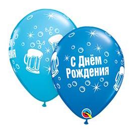 Шар 30 см С ДР Кружка пивная Голубой Синий Пастель
