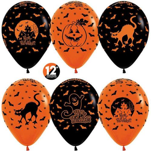Шар 30 см Хеллоуин Оранжевый Черный Пастель