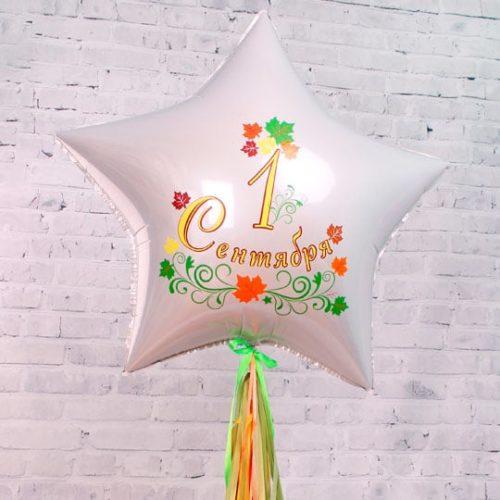 Белая Звезда с гирляндой Тассел шар с Индивидуальной надписью