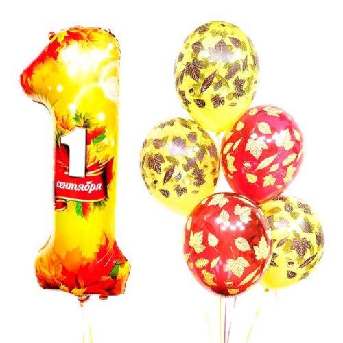Связка из воздушных шаров с листьями и Цифра 1 сентября