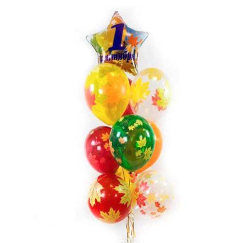 Связка из воздушных шаров 1 сентября и Круглые шары с листьями