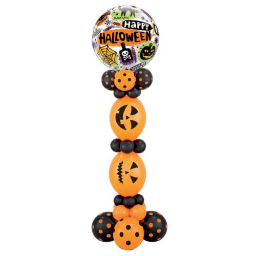 Стойка из воздушных шаров Привет Хеллоуин