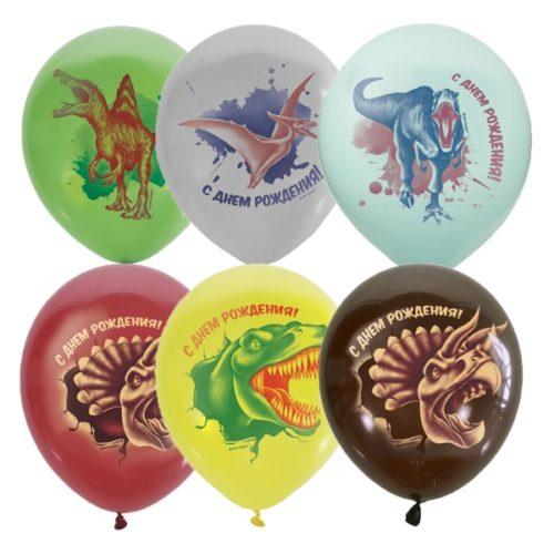 Шар 30 см С Днем Рождения Динозавры Ассорти Пастель