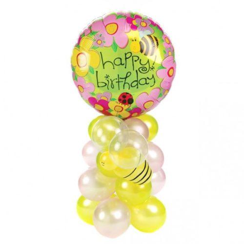 """Колонна с надписью """"Happy Birthday"""" из воздушных шаров"""