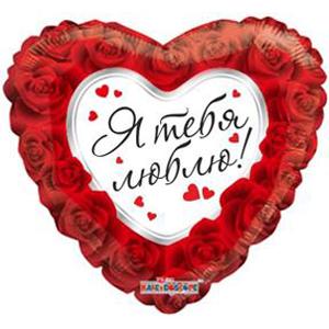 Шар 46 см Сердце Любовь Красно-белое сердце