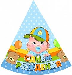 Колпак С ДР Малыш 6шт