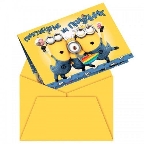 Приглашение Миньоны в конверте, 6 шт