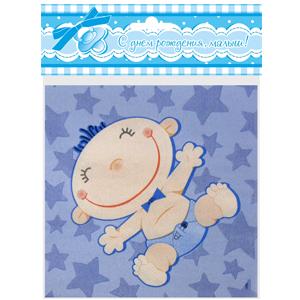 Салфетки 33см X 33см С днем Рождения Малыш голубые 20 штук