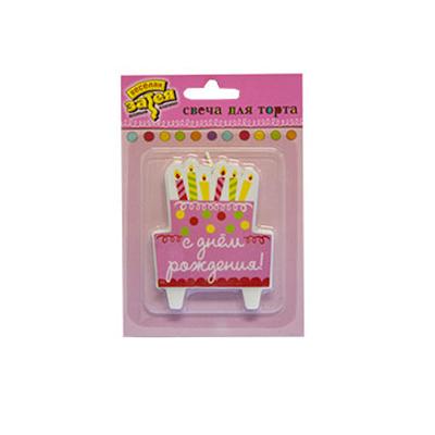 Свеча для торта С ДР Сладкий Праздник