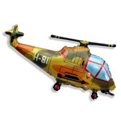 Шар 36 см Мини-фигура Вертолет Военный