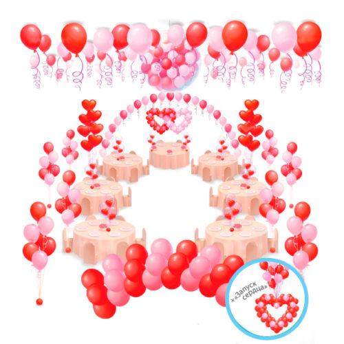 Оформление свадьбы шарами Комплект С двойным сердцем и Запуском шаров