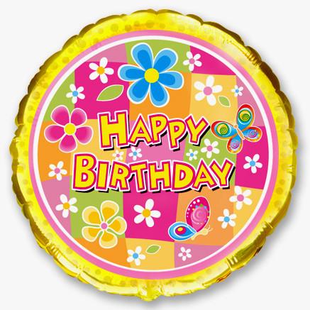 Шар 46 см Круг Цветочки С Днем рождения