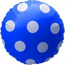 Шар 46 см Круг Большие точки Синий