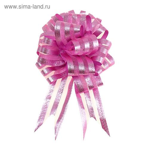 Бант Шар органза Полоска Розовый 16 см 10 шт