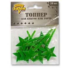 Топпер 7,6 см Камуфляж пластик 10 шт