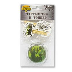 Тарталетка бумажные +топпер Камуфляж 24 комплекта