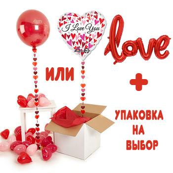 Комплект Любовный с Коробкой Сюрприз