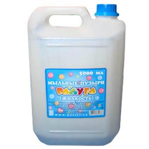Жидкость для мыльных пузырей 5000 мл