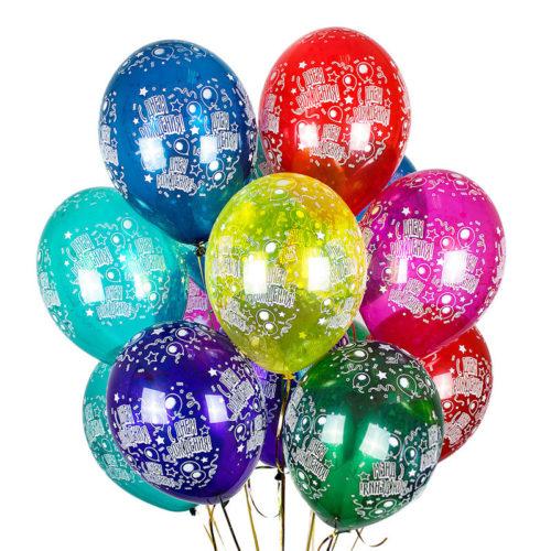 Связка из 15 шаров С днем рождения Шары Ассорти Кристал