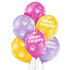 Связка из 6 шаров на День рождения с пирожными
