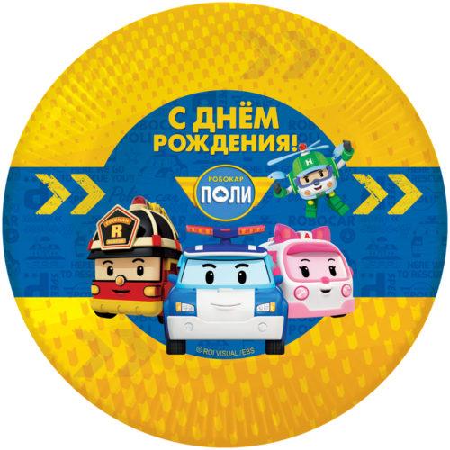 Тарелки 17 см Робокар Поли и друзья 6 шт