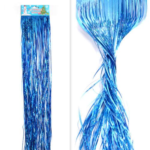 Гирлянда Дождик Синий голографический 0,5 м