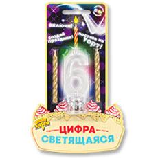 Цифра LED 6 для торта и праздничного стола + 2 свечи