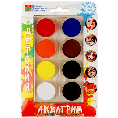 Аквагрим профессиональный 8 цветов