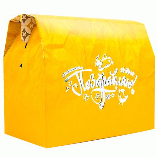 Коробка подарочная 11 х 3 см Поздравляю Желтый 5 штук