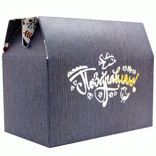 Коробка подарочная 11 х 3 см Поздравляю Серый 5 штук