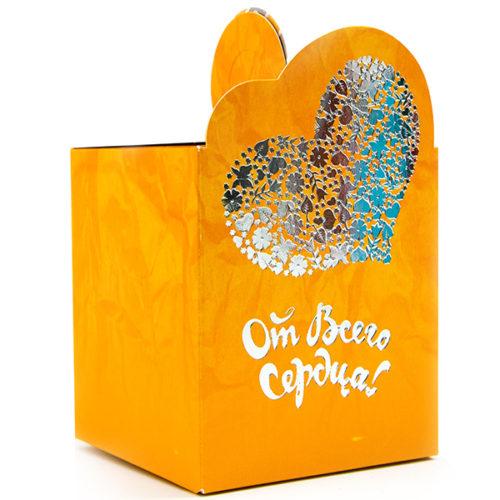 Коробка подарочная 8 х 9 см От Всего Сердца Желтый 5 штук