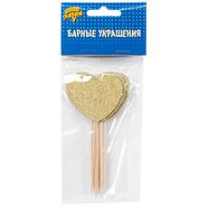 Пика для канапе Сердце золото блеск 12 см 6 штук