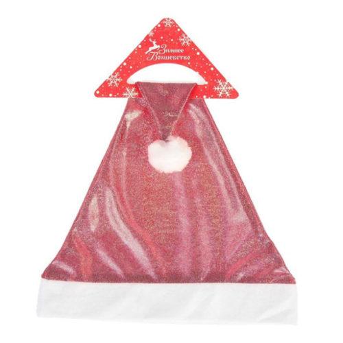 Колпак новогодний Мерцание розовый 27 х 40 см