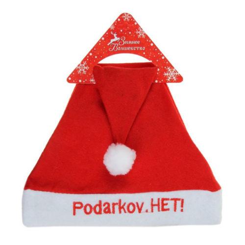 Колпак новогодний Podarkov НЕТ 28 х 40 см