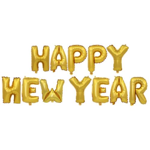Набор шаров-букв 41 см Надпись Happy New Year Золото в упаковке