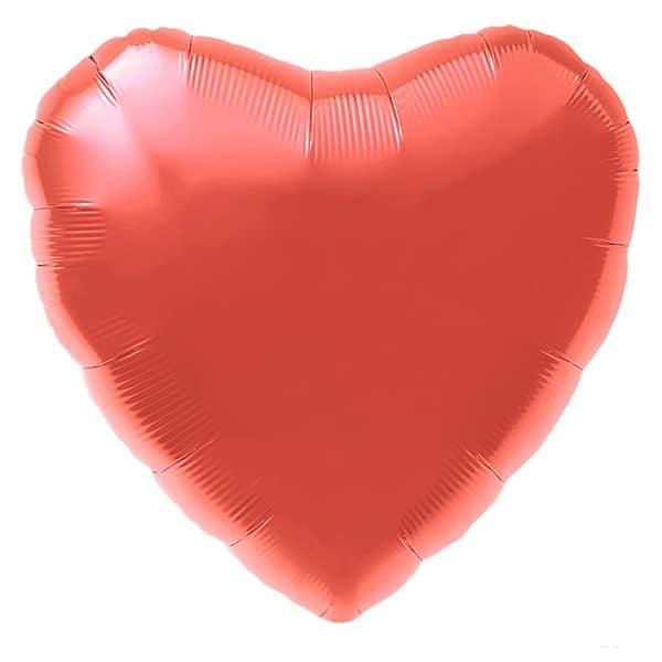Шар 46 см Сердце Коралловый