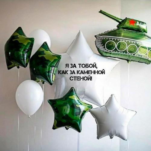 Комплект из шаров для фотосессии с Танком