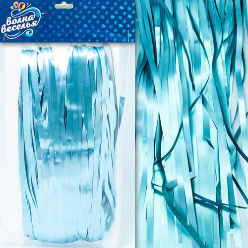 Занавес Дождик Голубой Матовый 100 х 200 см