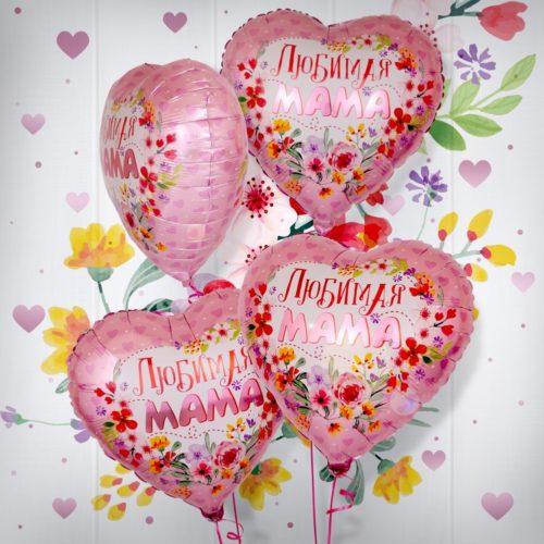 Связка из 4 шаров Сердец Лучшая мама