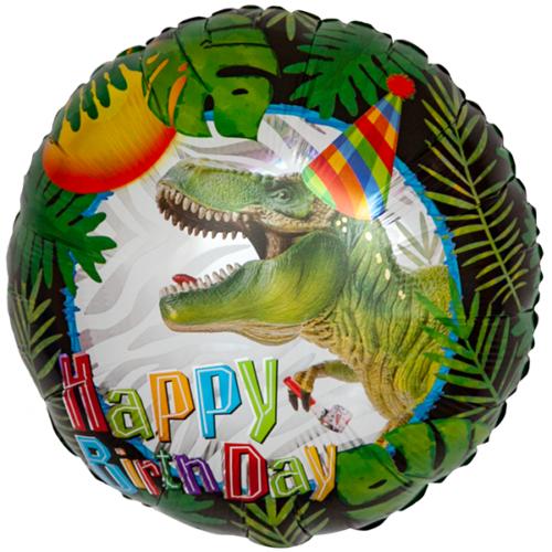 Шар 46 см Круг С Днем Рождения динозавр