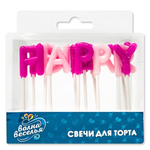 Свечи-буквы С Днем Рождения Розовый 4 см