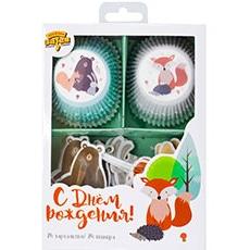 Декор - комплект для кекса Лесные Друзья 48 штук
