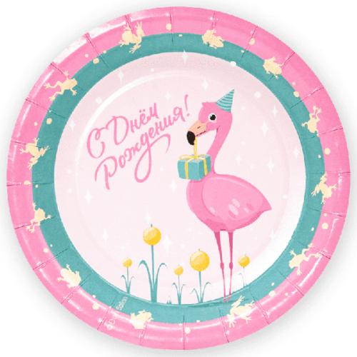 Тарелка 18 см С Днем Рождения Фламинго с подарком 6 штук